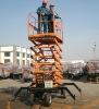 aerial work lift(SJY0.3-8B)
