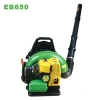 Backpack blower (ST-EB650)