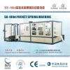 automatic pocket spring coiling machine--SX-100d POCKET SPRING MACHINE