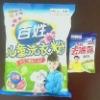 best smelling cleaning detergent washing powder