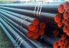 api 5l gr. x70 ERW pipe