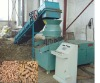 Biomass briquette press machine 0086 18236905068