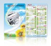 Promotion Card Paper Calendar Card