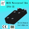 waterproof connector box