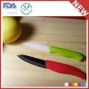 "3"" Small White Black Color Handle Ceramic Paring Knife"