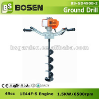 52cc Gas Ice Drill/Ice Driller/Ice Auger/Ice Digger (GD490B)