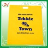 cheap promotion bag ,lowly price non woven bag with sample logo