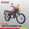 Off-road(XGJ125/150/200/250GY-6A)