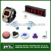 WEP9600 Nurse call system