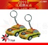 car design rubber keychain for AD.