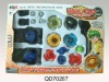 plastic battle tops toys QD70267