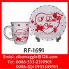 Belly Shape Porcelain Mug with Dinner Plate for Dinner Set & Breakfast Set