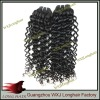 Cheap Perfect factory price with top quality Brazilian afro curly human hair weft