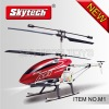 2012 newest & hotest the big 3 channel outdoor metal rc helicopter with Gyro