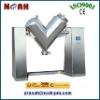 V Food Blending Machine/Food Mixer/Powder Mixer