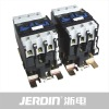 LC2-D Mechanical Interlocking contactor