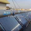 solar project solution