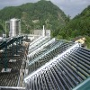 water solar heating system