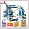 JY GD-2800 widely used Printing Press