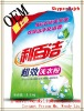 easy washing detergent powder