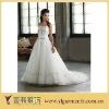 Front Short And Long Back Wedding Dresses