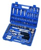 BN-BT94H 94pc high socket&wrench combined tools box