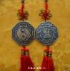 """12""""x1.9"""" Feng Shui Chinese knot Bagua Yin Yang-Protect"""