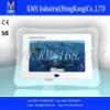 TFT LCD Digital Photo Frame