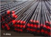 oil tube (factory)