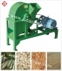 Wood / Branche Grinder To Make Wood Into Saudust