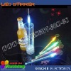 glow in the dark bar items light up led drink mixer