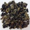 Dried Black Fungu Mushroom Importer
