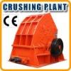 1000T/h Stone Hammer Crusher
