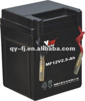 12VYB2.5LC Maintenance Free Factory Activiated Motorcycle Battery