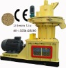 Wood pellet mill (CE)