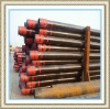 seamless petroleum casing tube price