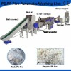 Full Automatic PE,PP Film Washing Line