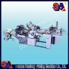 Automatic Paper Folding Machine (490) ( with electrical knife)