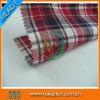 Checks Design CVC Yarn Dyed Fabric for Shirt