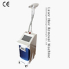Top seller!!! nd yag long pulse laser varicose veins laser treatment machine P003