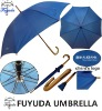 "23""8k wooden straight promotion advertising umbrella"