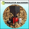 automatic high efficiency economical wood pellet burner