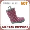 Latest Children rain boots mould