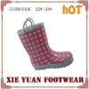 Latest Children rain boots mould