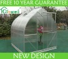 2012 new arched(curved) design greenhouse