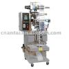 SJIII-K 50/100/300 Series Automatic Granule Packing Machine