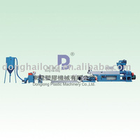 Double-ranks Plastic Film Recycling and Granulating Line