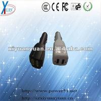Max 5w output 5v500ma 5v1a dual usb car charger