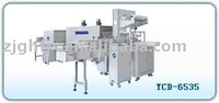 Automatic Shrink Packing Machine/packaging machine