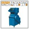 plastic scrap grinder crusher machine price